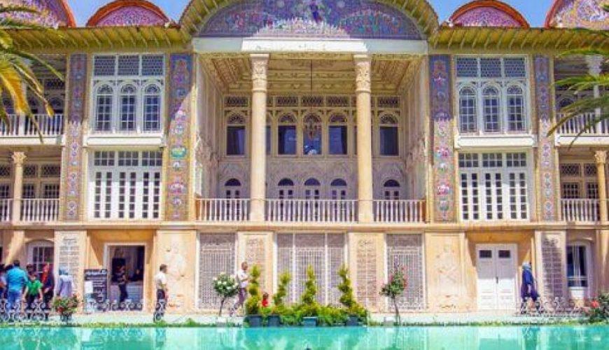 Iran Tour Operator & Travel Agency