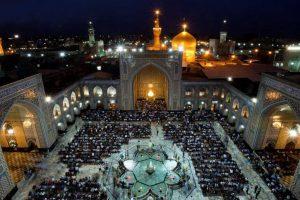 Mashhad Hotels