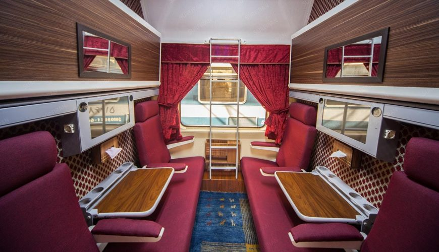 Persian Caravan Train